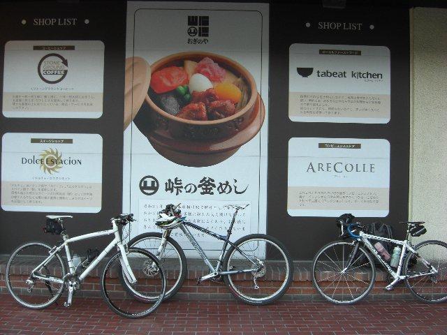20110227軽井沢07
