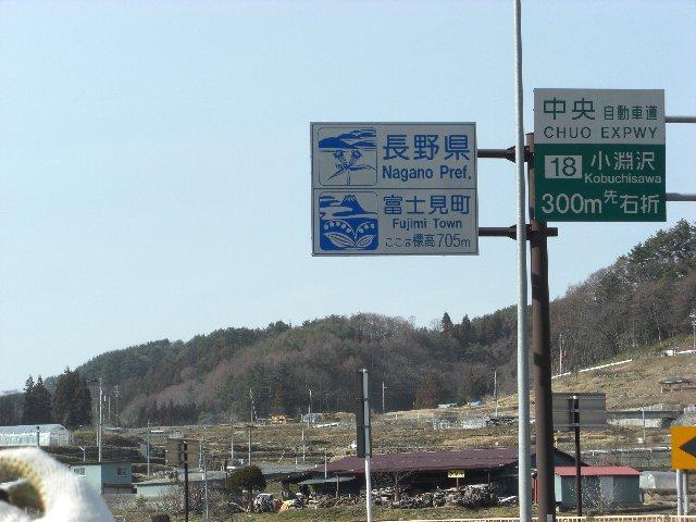 20110319-20諏訪湖09