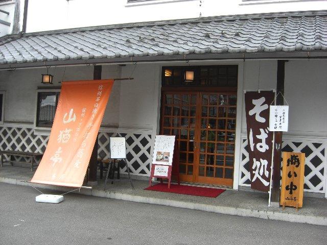20110319-20諏訪湖26