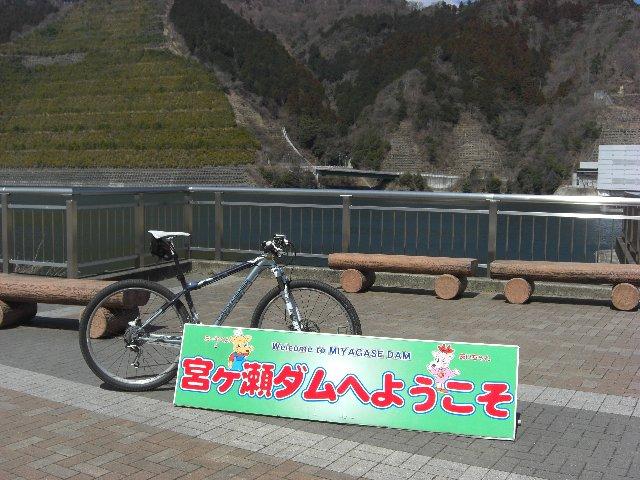 20110327宮ヶ瀬07