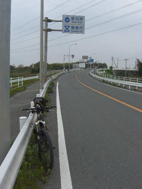 2011GW04