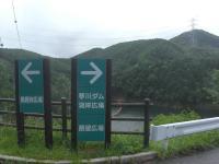 20110731大弛峠19