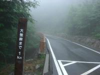 20110731大弛峠32