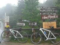 20110731大弛峠33