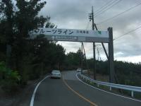 20110731大弛峠40
