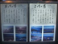 20110731大弛峠45