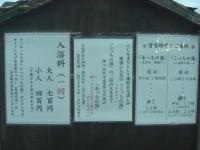 20110731大弛峠46