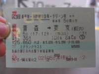 CIMG6812.jpg