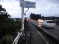 20110904スカイバレー15