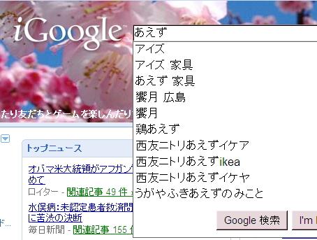 『あえず』検索結果!w