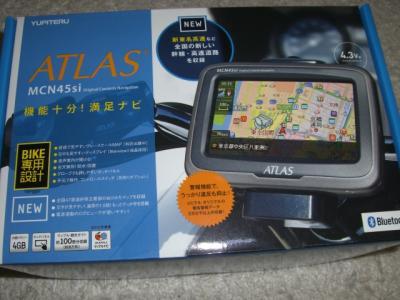 CIMG0162_convert_20130514085924.jpg