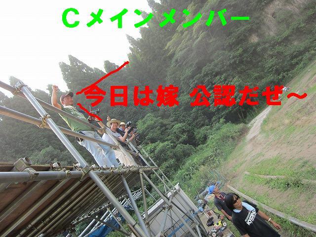 IMG_0628.jpg