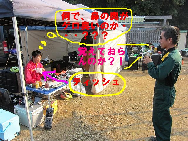 IMG_0993.jpg