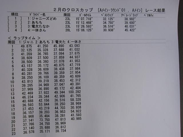 IMG_1487.jpg