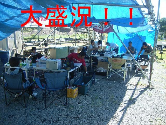 RIMG0005_20110923164513.jpg