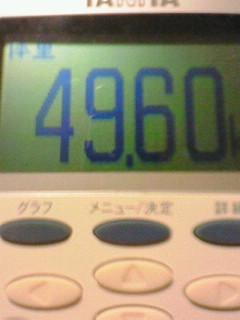 110918_a00.jpg