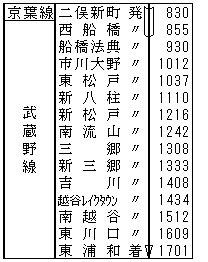 111002_01.jpg