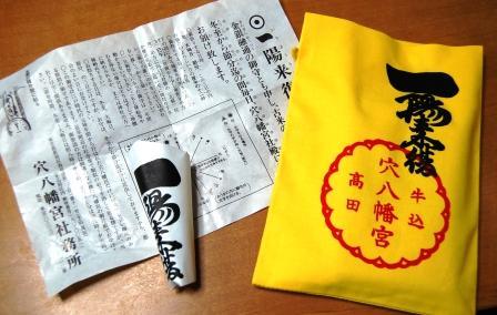 kamikami3.jpg