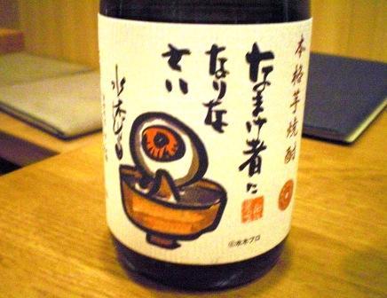 yorunou6.jpg
