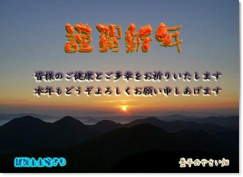 1-21_2014010102081850b.jpg