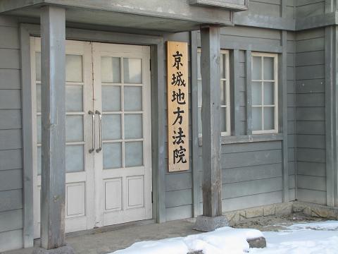 真冬の韓国旅行