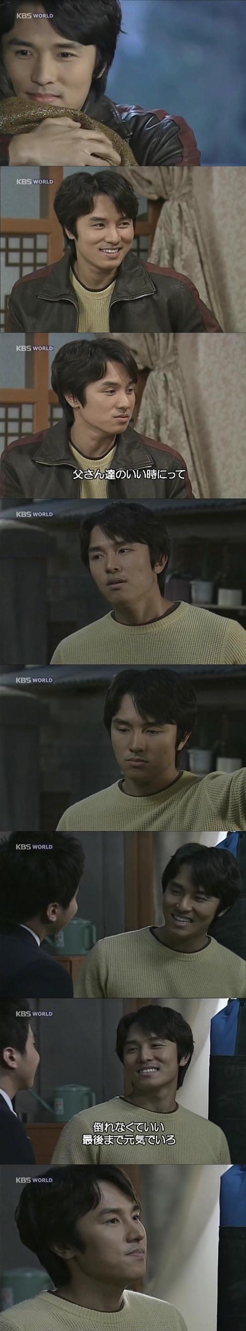 スルアン48話