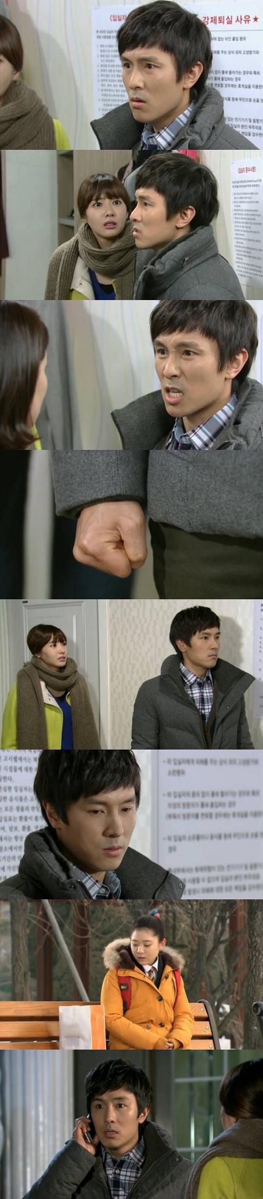 ミスターキム77話