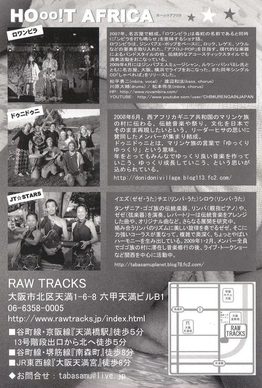 3月ライブ-2