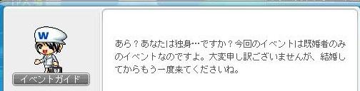 Maple110606_001649.jpg