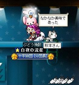 Maple110620_021149.jpg