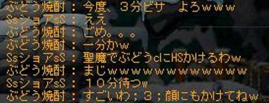 Maple110709_014017.jpg