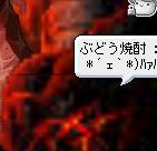 Maple110724_234040.jpg