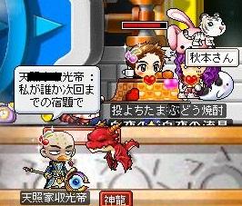 Maple110725_230138.jpg