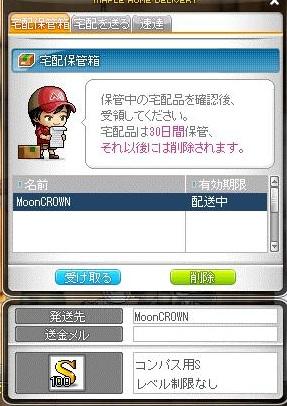 Maple110730_204433.jpg
