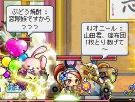 Maple110818_225706.jpg