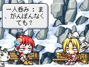 Maple110819_213624.jpg
