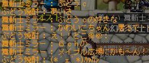 Maple110820_073329.jpg