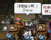 Maple110820_230230.jpg