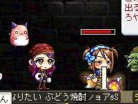Maple110827_222156.jpg
