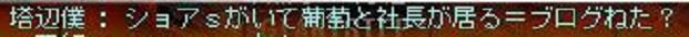 Maple110827_223155.jpg
