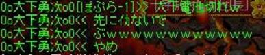Maple110828_223938.jpg