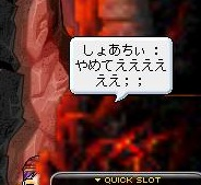 Maple110908_210001.jpg