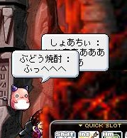 Maple110908_210031.jpg