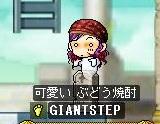 Maple110909_221011.jpg
