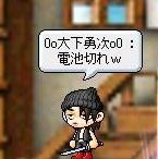 Maple110913_223048.jpg