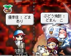 Maple110918_130244.jpg