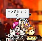 Maple110919_225532.jpg