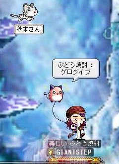 Maple110920_011233.jpg