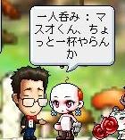 Maple111001_082549.jpg