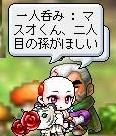 Maple111001_082619.jpg